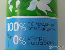 Отдавайте предпочтение дезодоранту без алюминия
