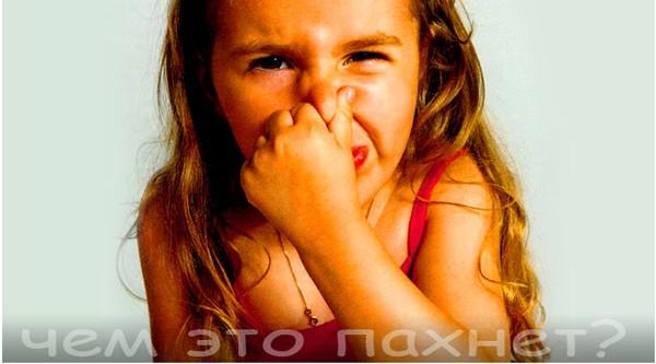 термобелье ребенок в 6 лет воняет потом волокна полиамида